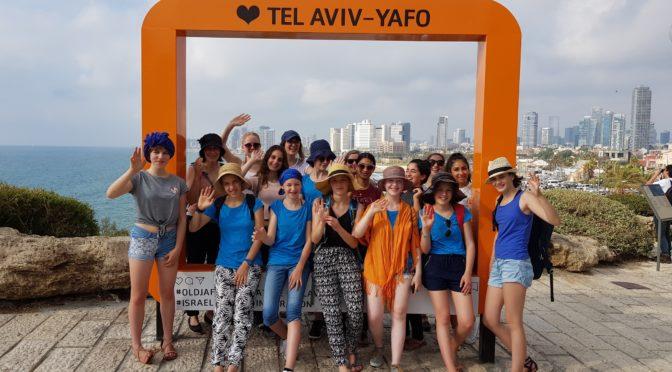 Grüße aus Israel